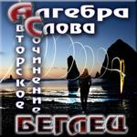 мин CD АС БЦ 150 150 72 1
