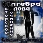 мин CD АС СиК 150 150 72